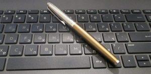 clavier et plume